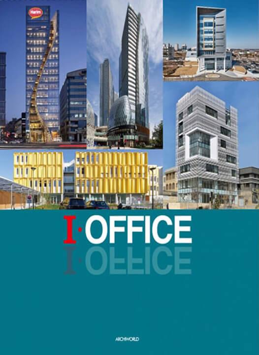 Archiworld I-Office